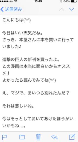 スクリーンショット 2014-12-18 13.46.24